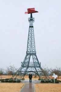 Paris_Texas_Eiffel
