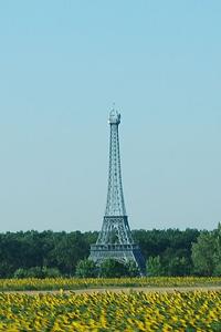 Slobozia_Eiffel